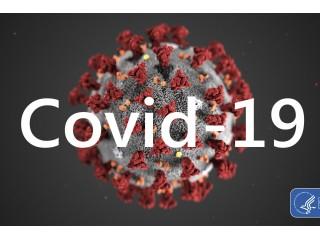 Дополнительные скидки на теплые полы AURA в связи с пандемией COVID-19